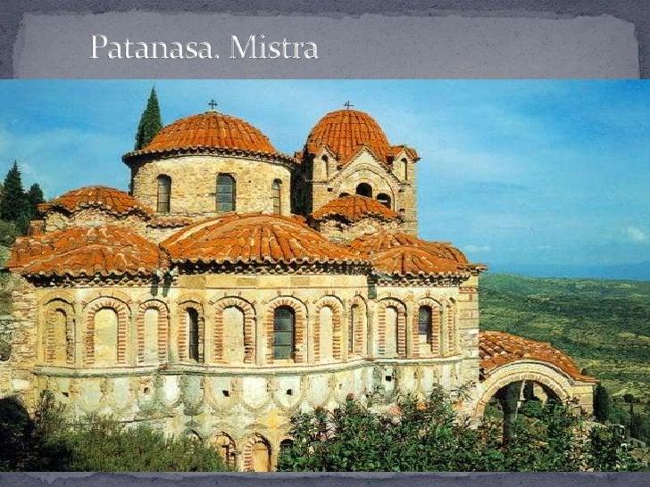 Arte bizantino   57