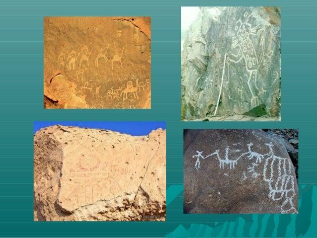 Obras antiguas:Obras antiguas:  Se trata de una de lasSe trata de una de las manifestacionesmanifestaciones artísticas má...