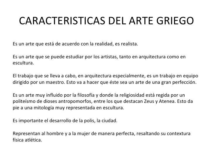 Arte griego y romano for Arte arquitectura definicion