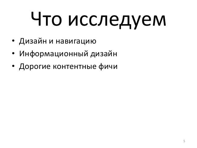 Поведение  6