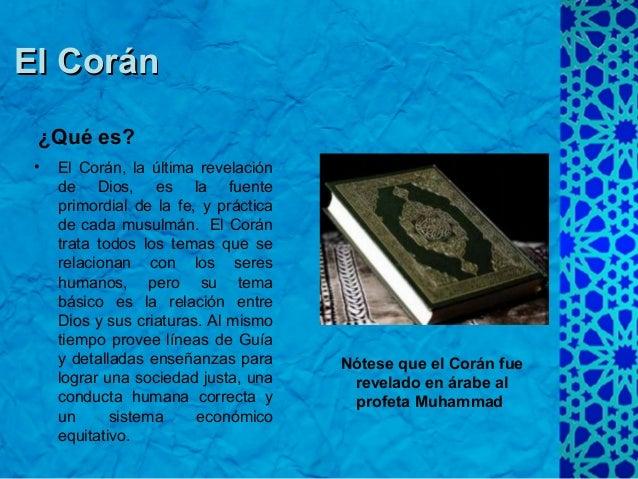 Arte musulman - Que es el corian ...