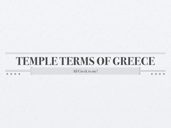 TEMPLE TERMS OF GREECE          All Greek to me!