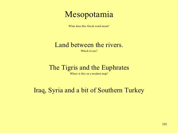 an introduction to the history of mesopotamia This presentation was used to introduce ancient mesopotamia to a freshman and sophomore world history class as usual, the slides are merely teaching aids fo.