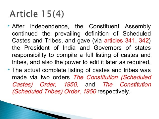article 15 structure indienne