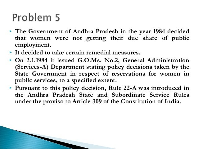 article 15 of indian constitution pdf