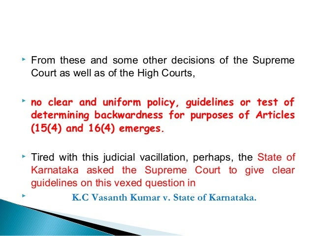 article 15 of indian constitution