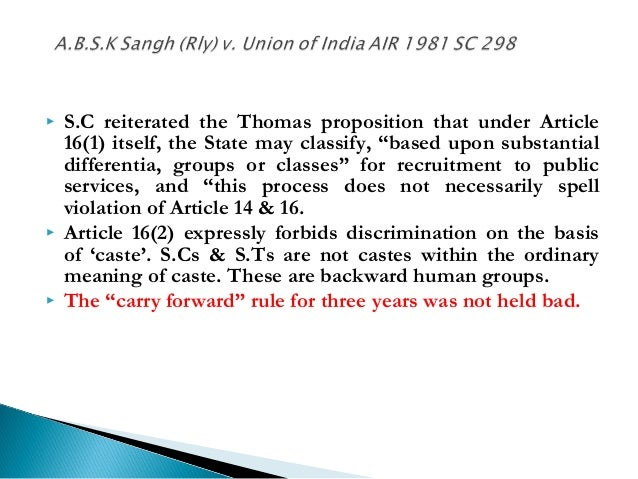 article 15 of indian constitution case laws