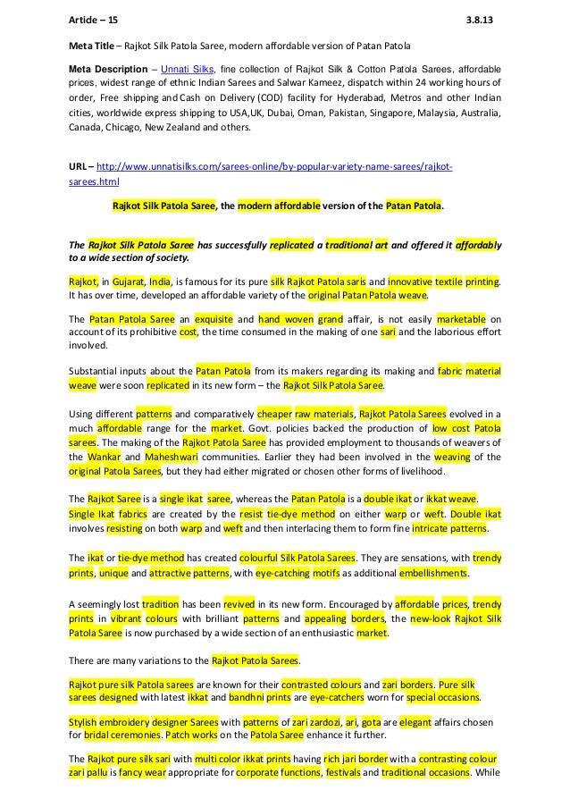 Article – 15  3.8.13  Meta Title – Rajkot Silk Patola Saree, modern affordable version of Patan Patola Meta Description – ...
