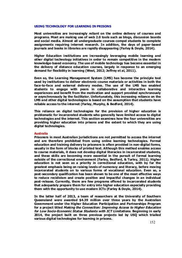 digital technology essay in gujarati pdf