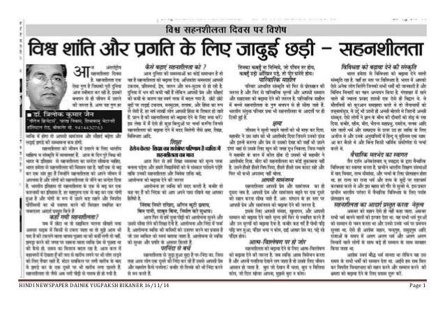how to get an article published in a newspaper