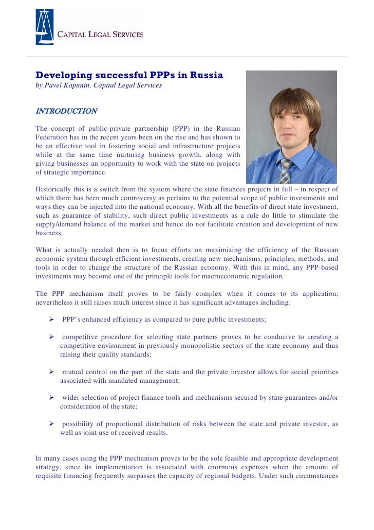 Developing successful PPPs in Russia by Pavel Kapunin, Capital Legal Services   INTRODUCTION  The concept of public-pri...