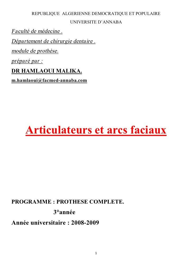 REPUBLIQUE ALGERIENNE DEMOCRATIQUE ET POPULAIRE                        UNIVERSITE D'ANNABAFaculté de médecine .Département...