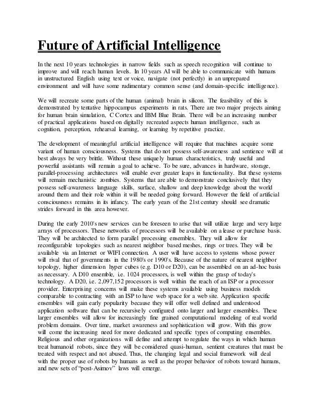 artificial intelligence essay 250 words