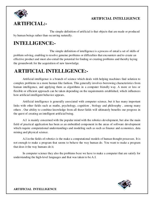 a report on artificial intelligence Technology report: artificial intelligence 2017 itn contributing editor greg freiherr offers an overview of artificial intelligence advances at the radiological .
