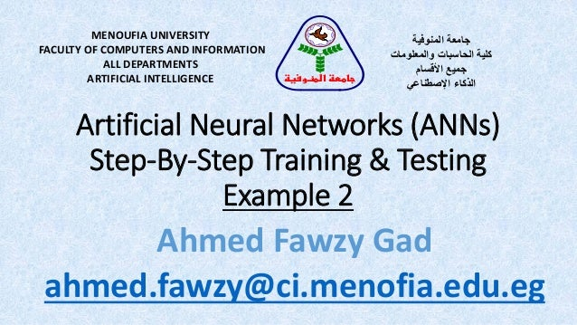 Artificial Neural Networks (ANNs) Step-By-Step Training & Testing Example 2 MENOUFIA UNIVERSITY FACULTY OF COMPUTERS AND I...