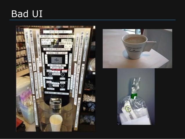 Bad UI