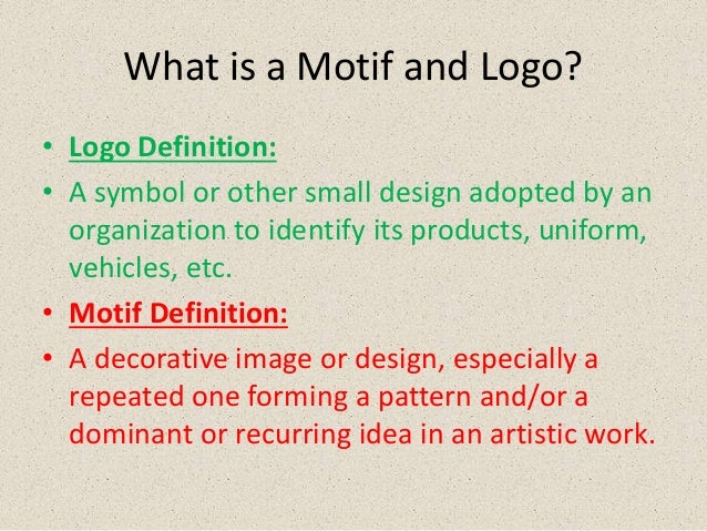 what is a motif in english