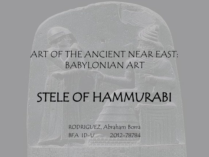the art of the ancient near