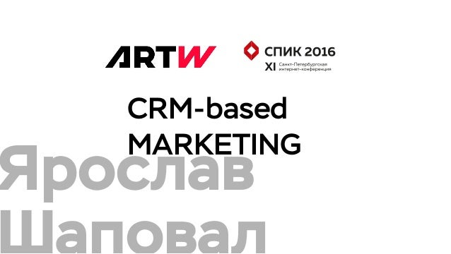 CRM-based MARKETING Ярослав