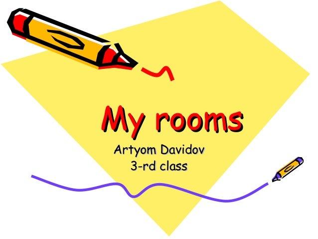 My rooms Artyom Davidov 3-rd class