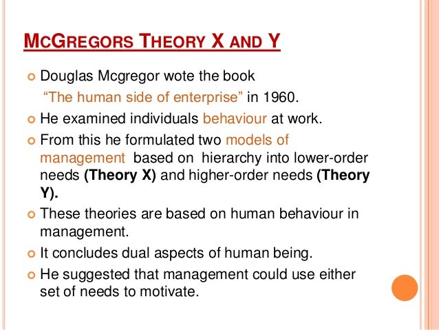 Mcgregor XY Theory of Management