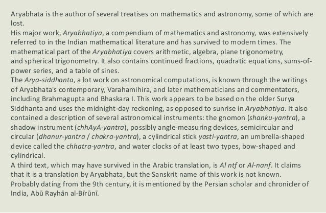 Short essay on aryabhatta in english