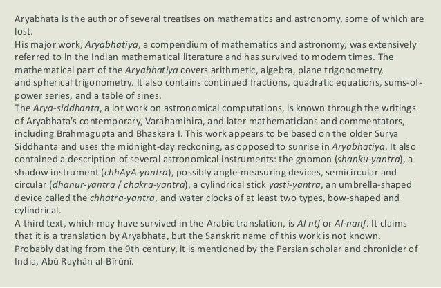 essay on aryabhatta in english
