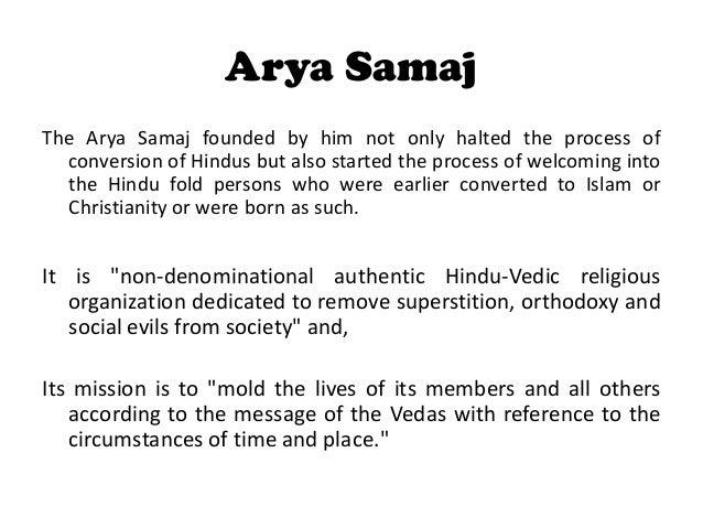 who was founder of arya samaj