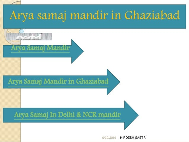 Arya samaj mandir in Ghaziabad Arya Samaj Mandir Arya Samaj Mandir in Ghaziabad Arya Samaj In Delhi & NCR mandir 6/30/2016...