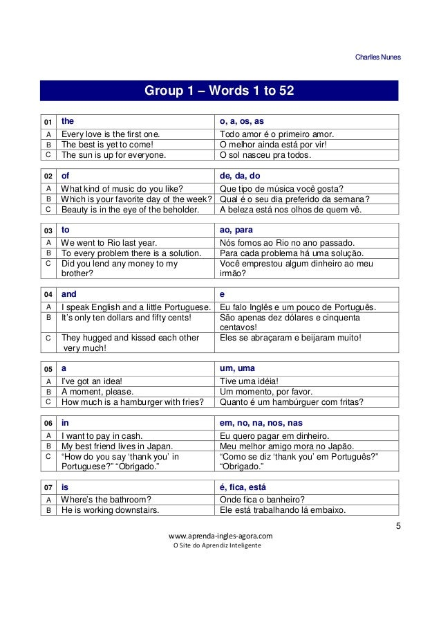 Favoritos As 365 palavras mais comuns da Língua Inglesa PD61