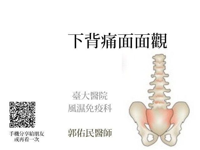 脊椎 炎 性 強直
