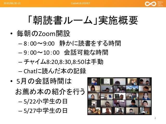 Asadoku at Code4 lib20200620 Slide 3