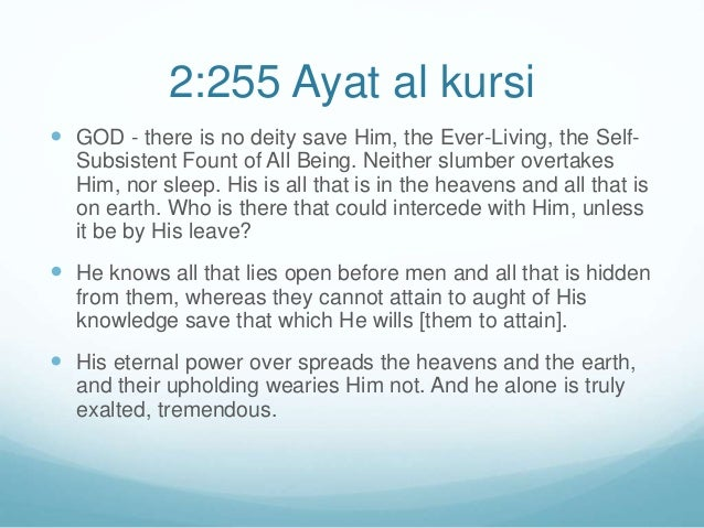 Quran excerpts