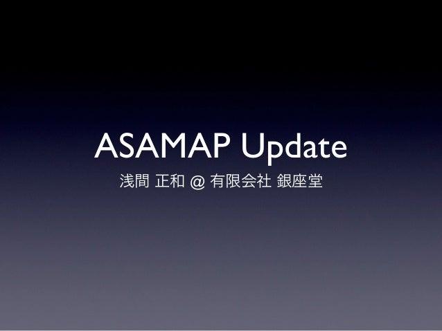 ASAMAP Update 浅間 正和 @ 有限会社 銀座堂