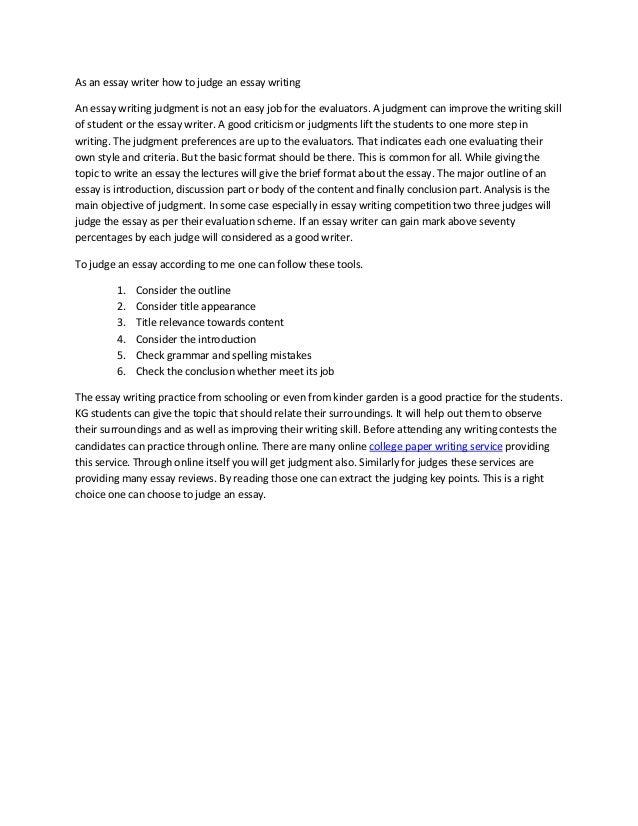 essay writer about job