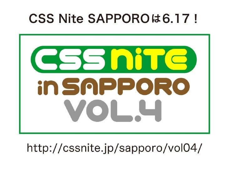 a-sap04「ちょっとすごい!a-blog cmsのカスタムフィールド」 Slide 3