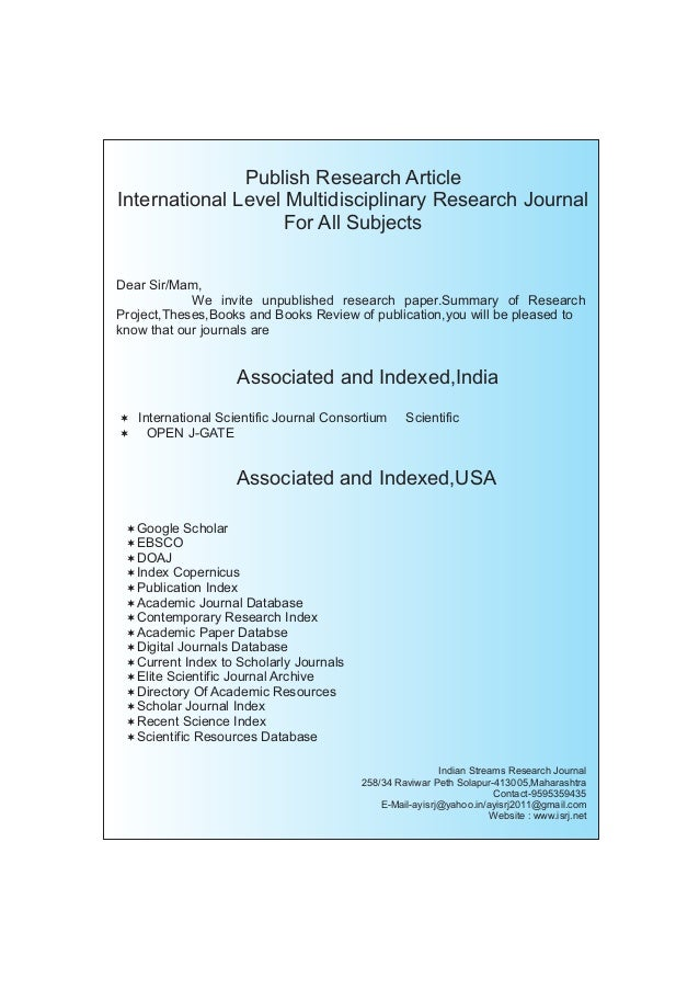 computer information science papers citeseer publications researchindex Statistical relational learning for document mining statistical relational learning for document mining of computer science papers [24] citeseer contains a.