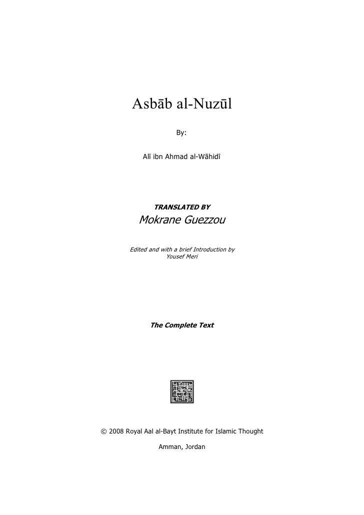 Asbāb al-Nuzūl                          By:              Alī ibn Ahmad al-Wāhidī                 TRANSLATED BY            ...