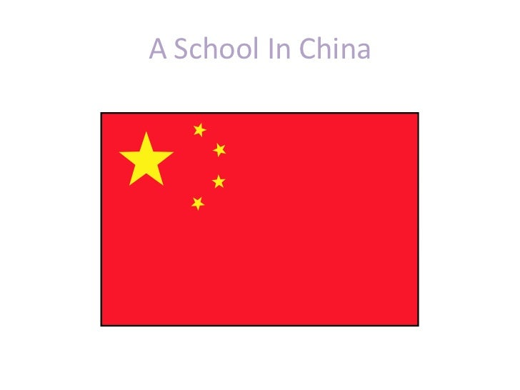 A School In China <br />