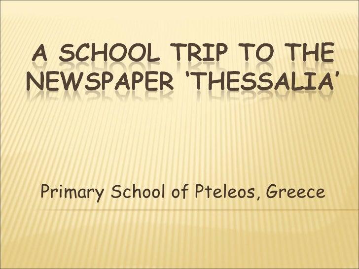 Primary School of Pteleos, Greece