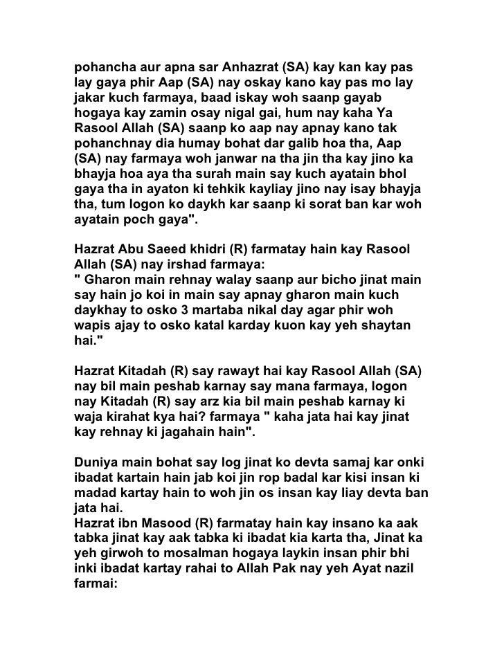 Aseeb,Saya,Jinaat Or Bandish,Aasebi Bandish