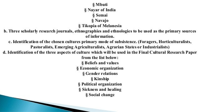 Essay writing application university
