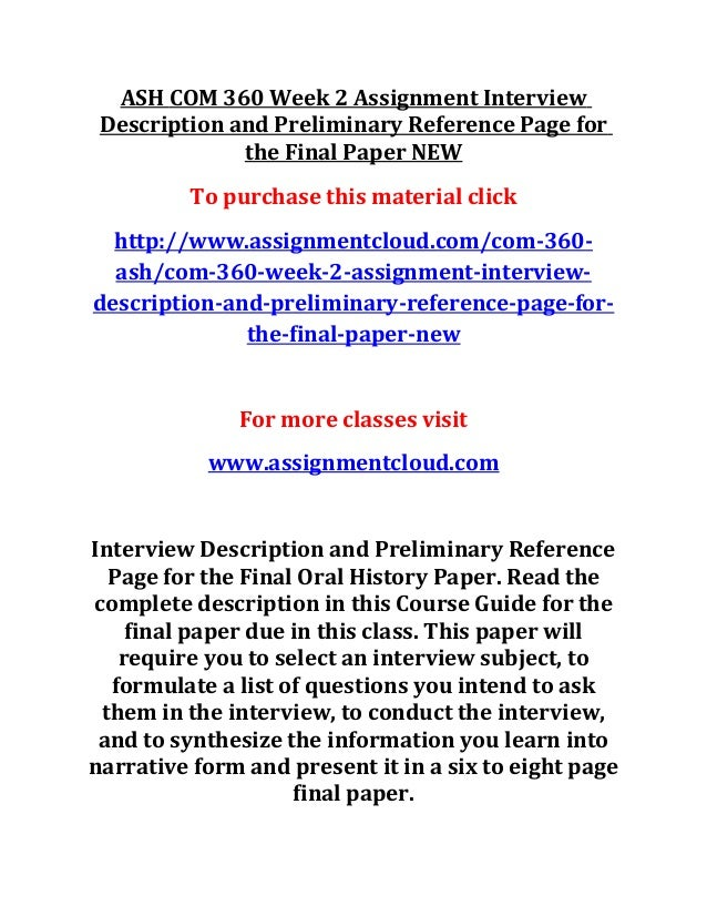 reference page for interview