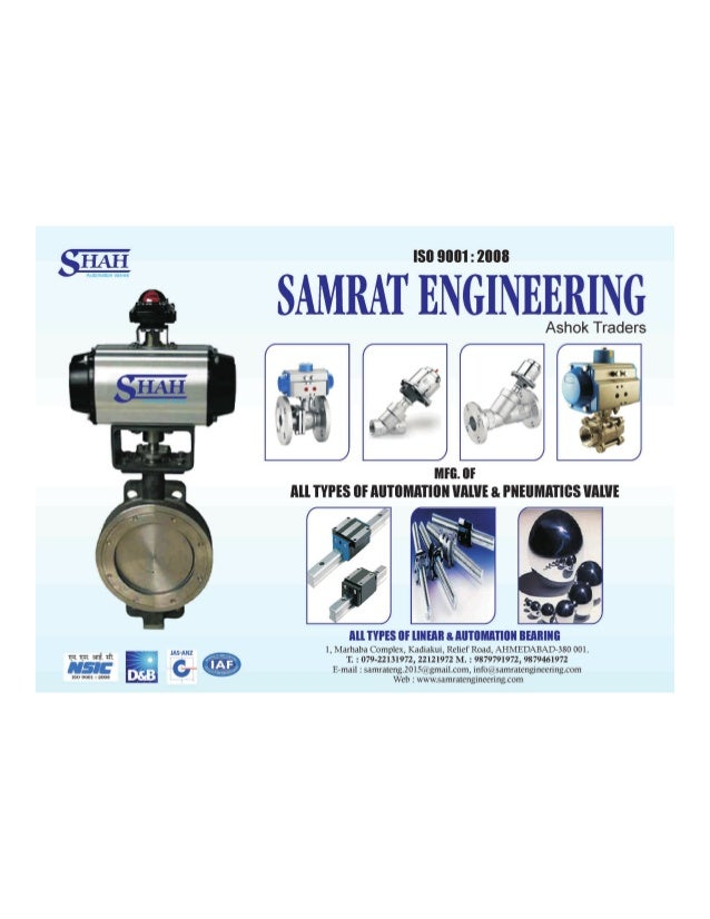 Ashok Traders Group Of Samrat Engineering, Ahmedabad, Roller Balls