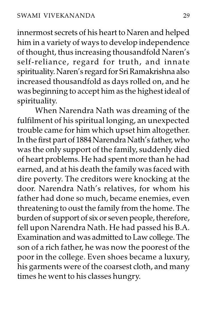 short example of essay  apmayssconstructionco english short essays short essay on swami vivekananda cover letter