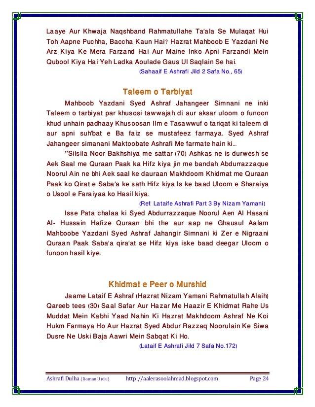 Ashrafi dulha (roman urdu)