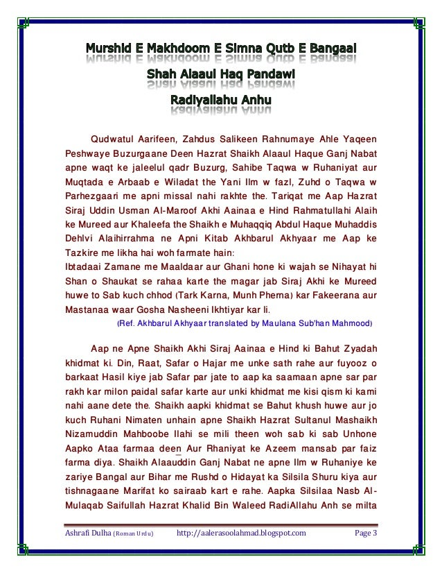 Pdf urdu e lataif ashrafi