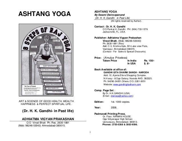 ASHTANG YOGAASHTANG YOGA                                    By Swami Dwiroopanand                                         ...