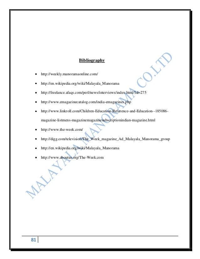 Salem State College Essay Requirements