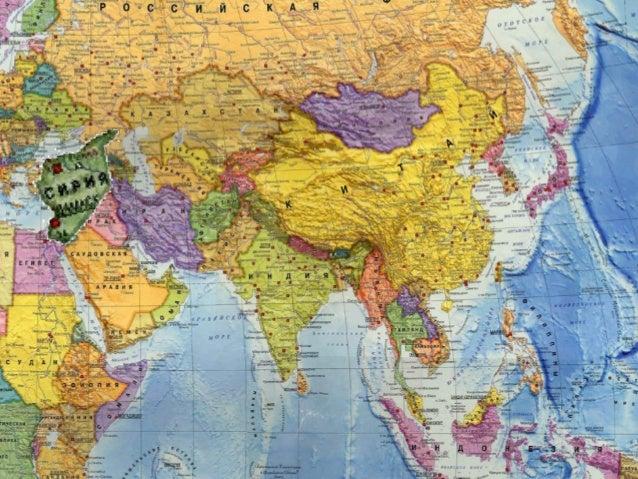 3Խումբ -ՈՒզբեկստան բամբակ -Իրան ինդիգո –Սաուդյան Արաբիա մոկկա սուրճ -Վրաստան խաղող -Ադրբեջան թեյ 4Խումբ –Հնդկաստան Մումբայ...